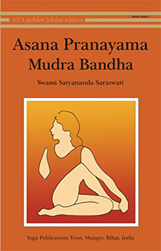 9788186336144: Asana Pranayama Mudra Bandha/2008 Fourth Revised Edition
