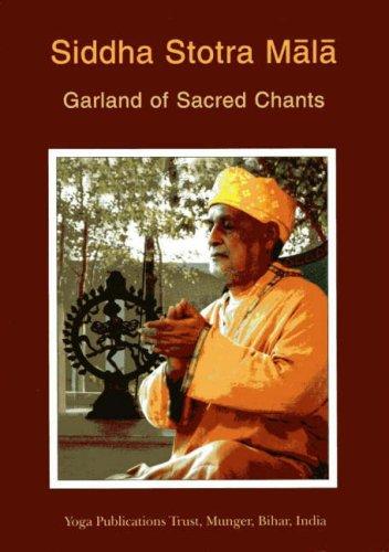 9788186336373: Siddha Stotra Mala: Garland of Sacred Chants