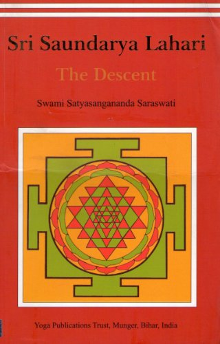 9788186336700: Sri Saundarya Lahari/The Descent