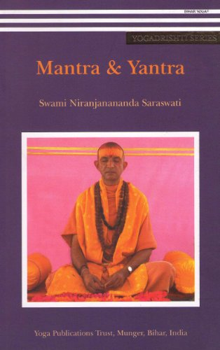Mantra & Yantra: Discourses from the Yogadrishti: Swami Niranjanananda Saraswati