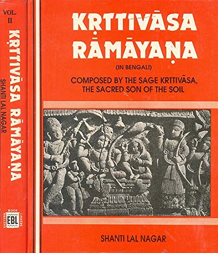9788186339640: Krttivasa Ramayana: Composed By The Sage Krttivasa The Sacred Son of the Soil (Set of 2 Volumes) (An Old and Rare Book)