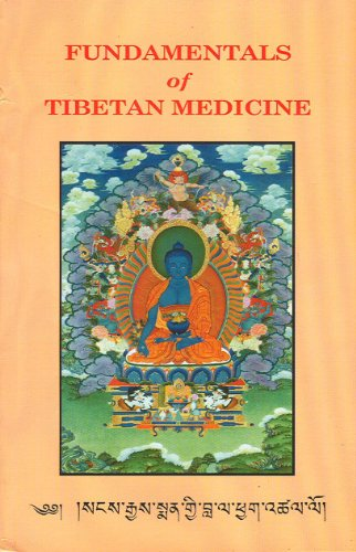 9788186419045: Fundamental of Tibetan Medicine