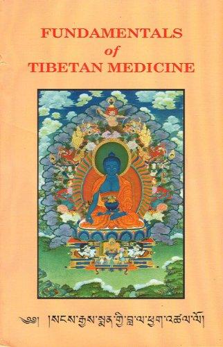9788186419045: Fundamentals of Tibetan Medicine