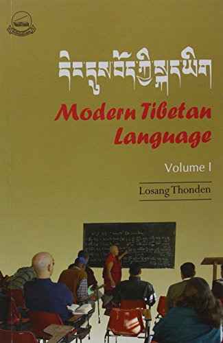 Modern Tibetan Language Volume 1: Lobsang Thoden