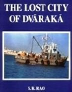 9788186471487: Lost City of Dvaraka
