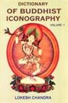 Dictionary of Buddhist Iconography, 15 Volumes: Lokesh Chandra
