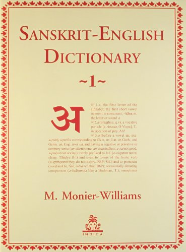 9788186569641: Sanskrit - English Dictionary 2 Volume Set