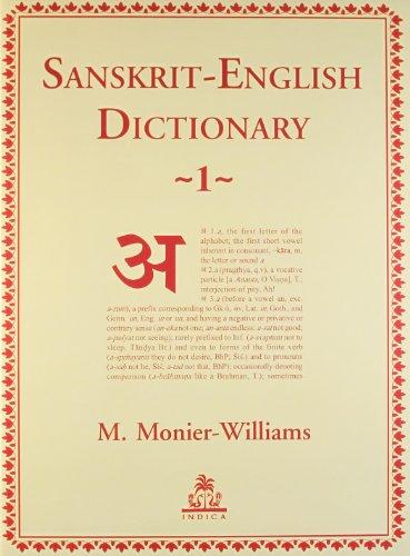 9788186569641: Sanskrit - English Dictionary 2 Volume Set