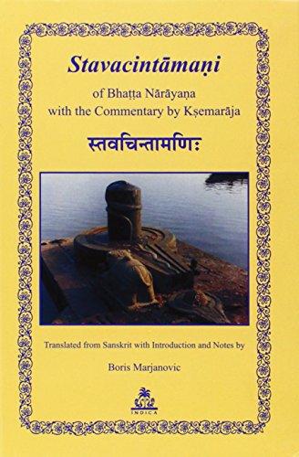 Stavacintamani of Bhatta Narayana with the Commentary By Ksemaraja: Boris Marjanovic (translated ...