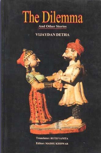 Dilemma and Other Stories: Vijaydan Detha