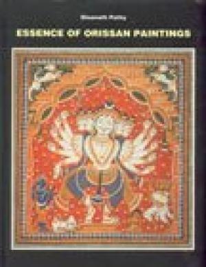 Essence of Orissan Painting: Dinanath Pathy