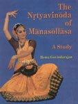 Nrityavinoda in Manasollasa: Hema Govindarajan