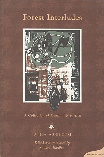 9788186706268: Forest Interludes: A Collection of Journals and Fiction (English and Bengali Edition)
