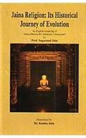 Encyclopaedia Of Jaina Studies Vol 1 Jaina: S. Jain