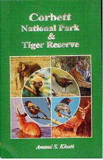 9788186738153: CORBETT NATIONAL PARK AND TIGER RESERVE.