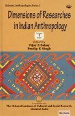 Dimensions of Researches in Indian Anthropology Vol: Vijoy S Sahay