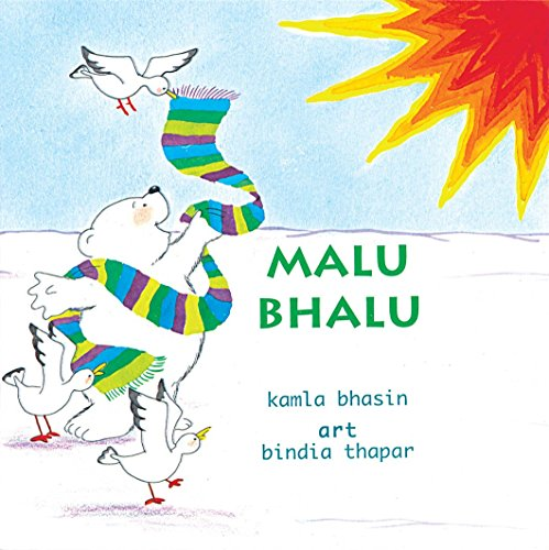 Malu Bhalu: Bhasin, Kamla