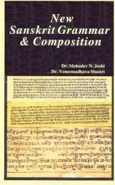 New Sanskrit Grammar & Composition: Shastri Veneemadhava Joshi