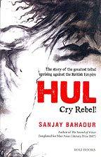 9788186939673: Hul Cry Rebel!