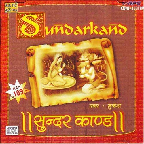 9788187062318: Sundarakanda in Devnagari, Romanized, Hindi and English