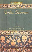 9788187075912: Urdu Stories (Great Writers)