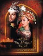 Stock image for Akbar Khans Taj Mahal - The Making Of A Motion Picture for sale by Books in my Basket