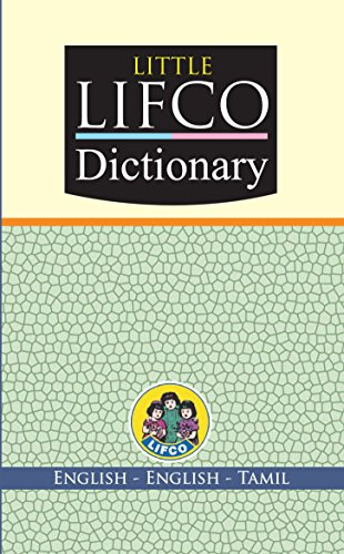 The Little Lifco Dictionary (English-English-Tamil).: LIFCO; Little Flower Co.