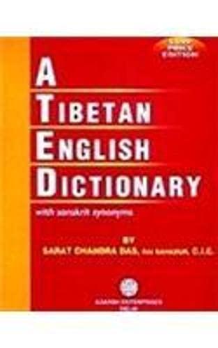 9788187138082: Tibetan English Dictionary