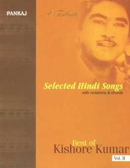 Selected Hindi Songs with Notations & Chords: Singh Balbir