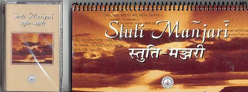 Stuti Manjari (Book with audio cassette)