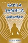 Kapila Samhita: Pramila Mishra