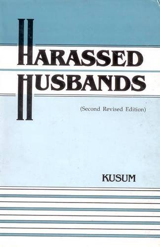 First edition from vedams ebooks p ltd abebooks harassed husbands kusum fandeluxe Gallery