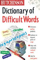 9788187572435: Dictionary of Difficult Words - Hutchinson