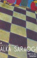Shesh Kadambari : The Unsaid Story: Alka Saraogi