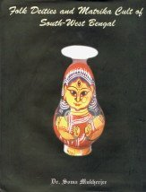 Folk Deities and Matrika Cult of South: Dr Soma Mukherjee