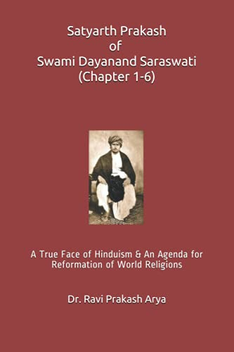 Satyarth Prakash: A True Face of Hinduism: Swami Dayanand Saraswati
