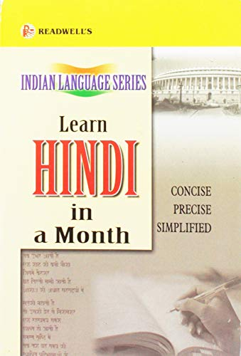9788187782001: Learn Hindi in a Month (English and Hindi Edition)
