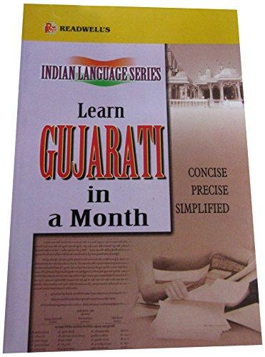Learn Gujarati in a Month: Easy Method: Ishwar Datt