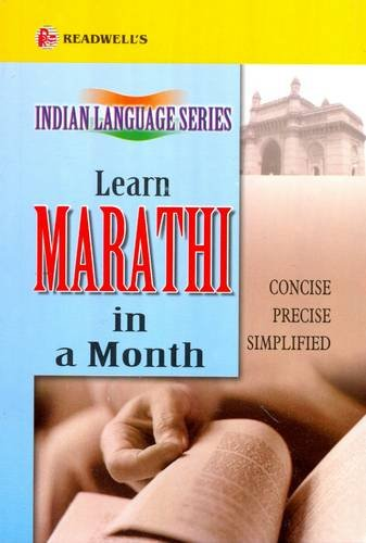 9788187782025: Readwell's Learn Marathi in a Month: Easy Method of Learning Marathi Through English without a Teacher (English and Marathi Edition)