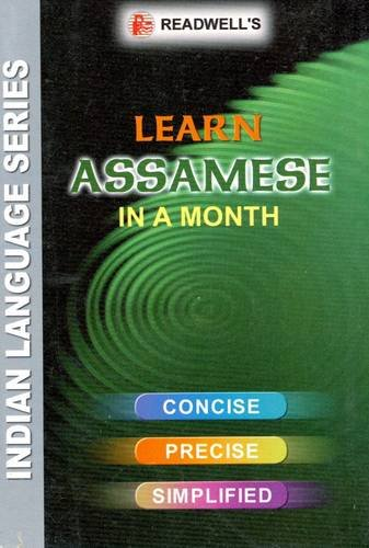 9788187782056: Learn Assamese in a Month (English and Assamese Edition)