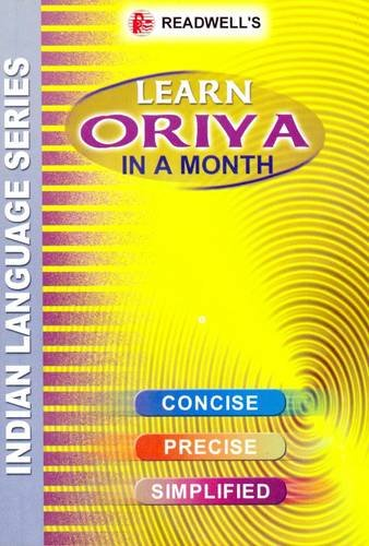 9788187782100: Learn Oriya in a Month - Script & Some Roman