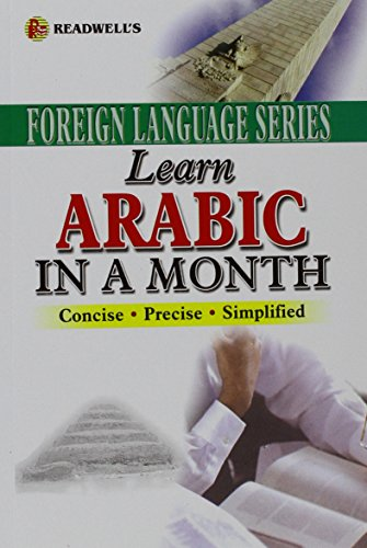 Learn Arabic through English/Hindi: Mrs.Rekha Chawla
