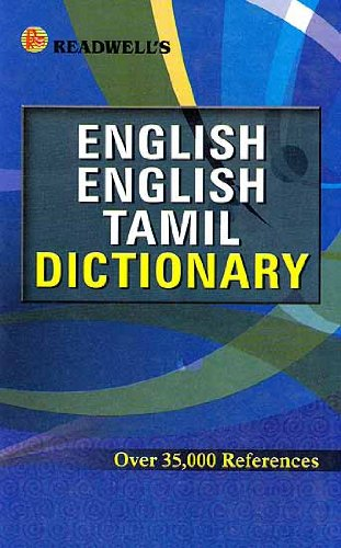 Oxford Dictionary English To Tamil Book