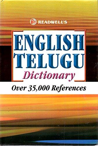 www dictionary english to telugu