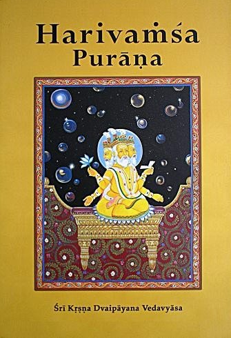 9788187812692: Harivamsa Purana (Volume One): Transliteration, Roman with English Translation
