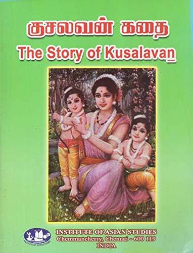 Kucalavan Katai = The Story of Kusalavan