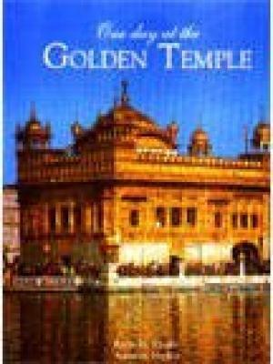 One Day at the Golden Temple: Rupinder Khullar and Asharani Mathur