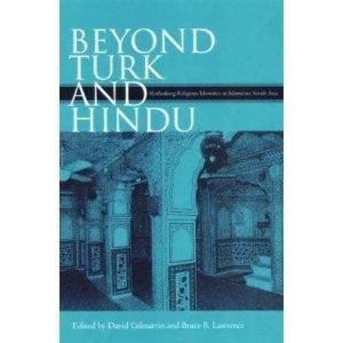 SAARC in the Twenty First Century : Dipankar Banerjee