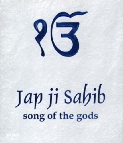 9788187943501: Japji Sahib: Song of the Gods