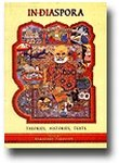 In Diaspora: Theories, Histories, Texts: Makarand Paranjape (Ed.)